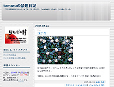 new_temp
