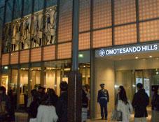 omotesandou1