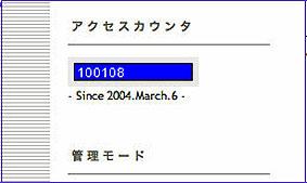 100000_access_2