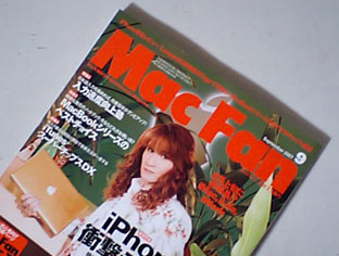 Macfan0709