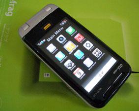 W51h_iphone