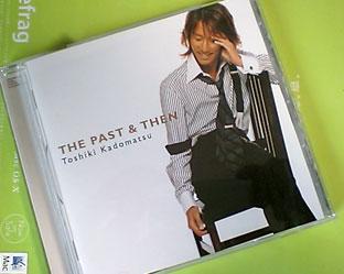 Past__then