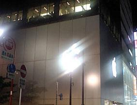 Applestore_0709