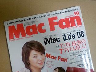 Macfan0710
