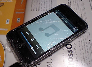 Ipod_touch_ng01