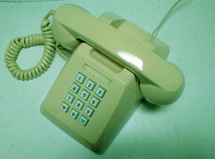 Touch_tone_phone