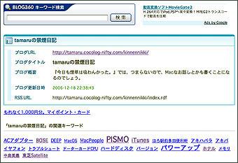 Blog360_1