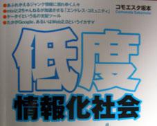 Book061102