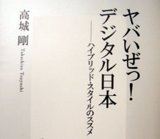 Book_takashiro