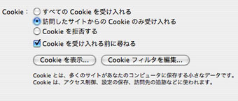 Cookie3