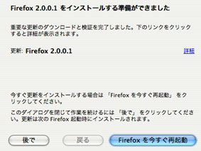 Firefox2001