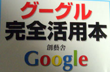 Google_book_1