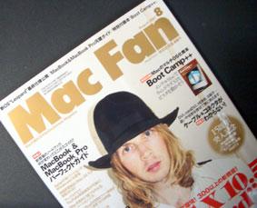 Macfan0708