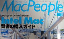Macpeople0608