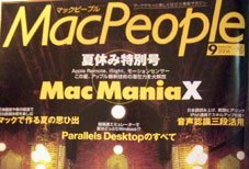 Macpeople0609