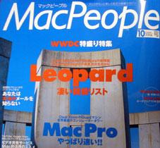 Macpeople0610