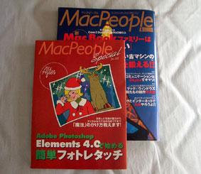 Macpeople0701