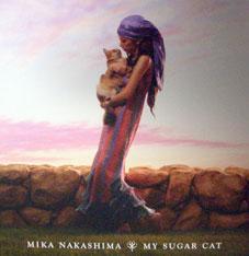 My_sugar_cat