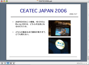 Netoffice2_2