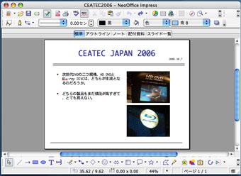 Netoffice3_1