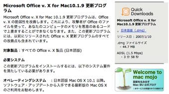 Officevx