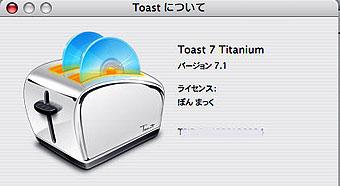 Toast71_1