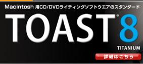 Toast8