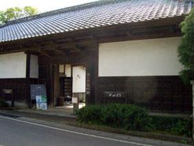 Tukuba6