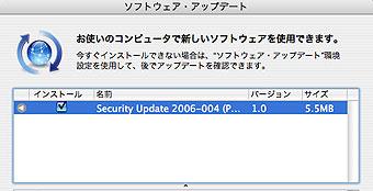 Update2006004p_2