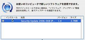 Update2006008