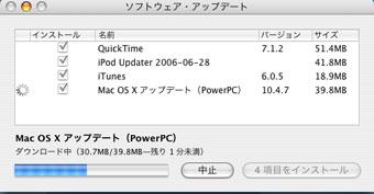 Update20060630