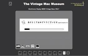 Vintage_mac_m
