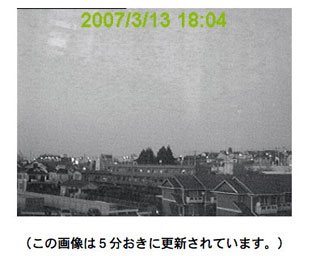 Web_camera1