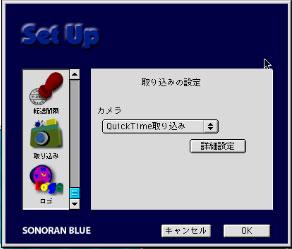 Web_camera4