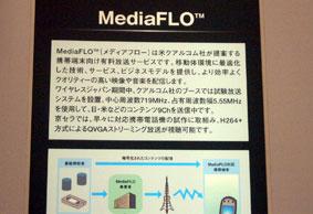 Wireless103