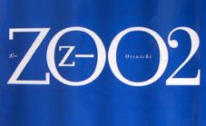 Zoo2_1